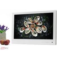 AVS240WS Smart телевизор (белая рамка)