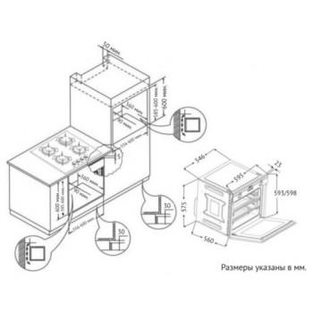 Духовой шкаф Korting OKB 9101 CFX