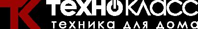 Технокласс